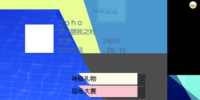 QQ%E6%88%AA%E5%9B%BE20180313141559